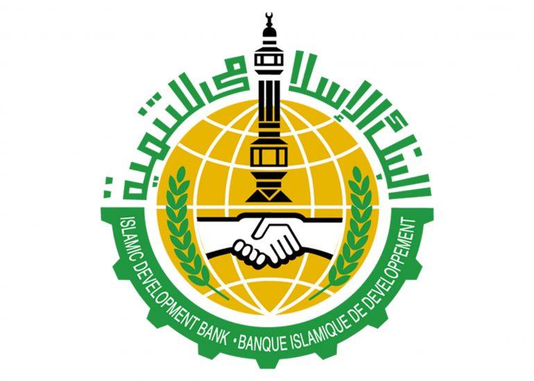 islamic-development-bank-idb-launches-2bn-infrastructure-fund-islamic-development-bank-png-2400_1713