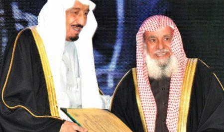 Shaikh Al Rajhi